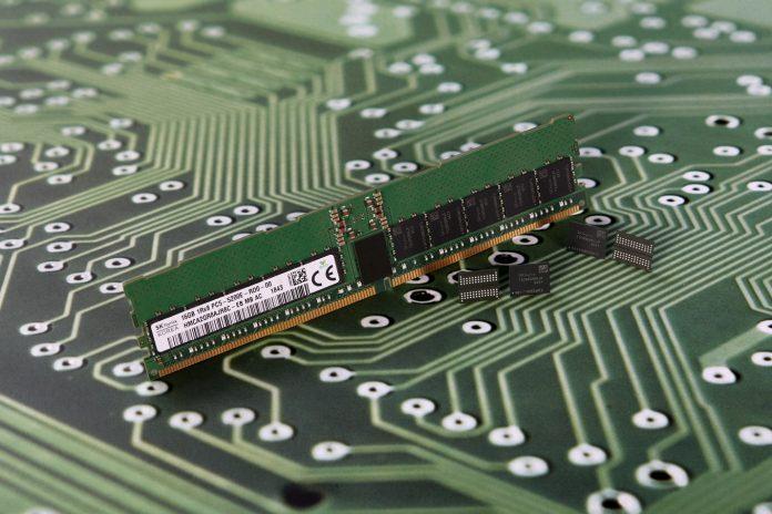 Hynix DDR5