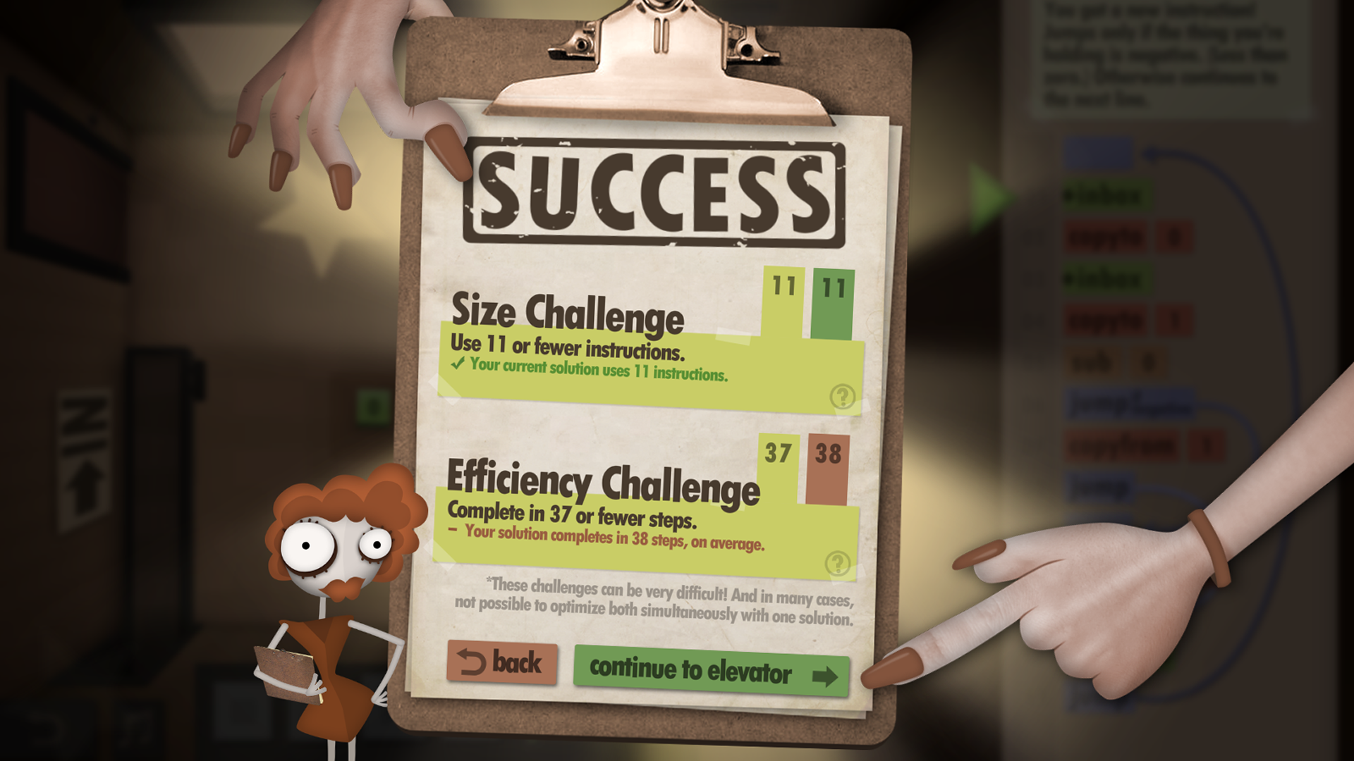 human resource machine – utmaningar